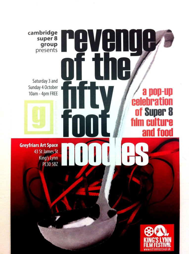 revenge-of-the-fifty-foot-noodle-flyer-front-764x1024