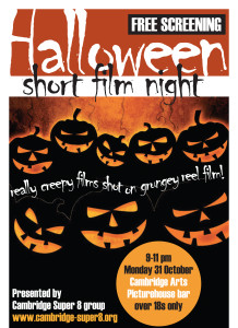 halloween-picturehouse-poster-oct16